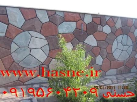 نمای باغ سنگ لاشه مالون