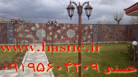 دیوار سنگ لاشه ورقه ای