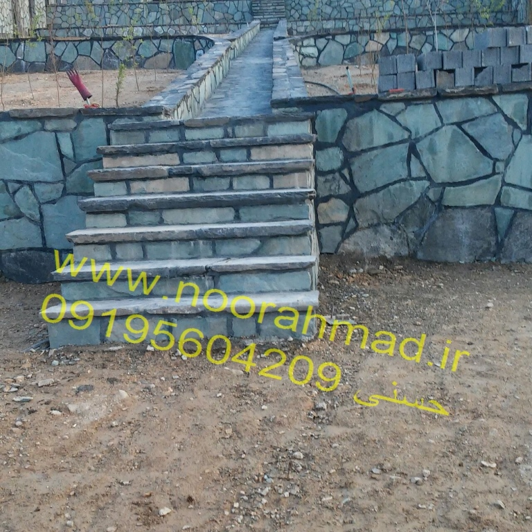 پله باغ سنگ مالون کوهی